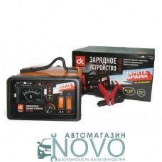 """Зарядное устройство 15Amp 12/24V аналоговый индикатор """"ДК"""""""